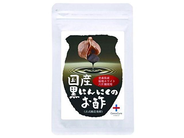 国産黒にんにくのお酢